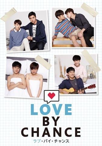 LoveByChance-p
