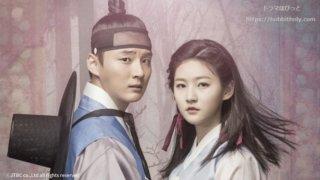 秘密の森 韓国ドラマ 感想