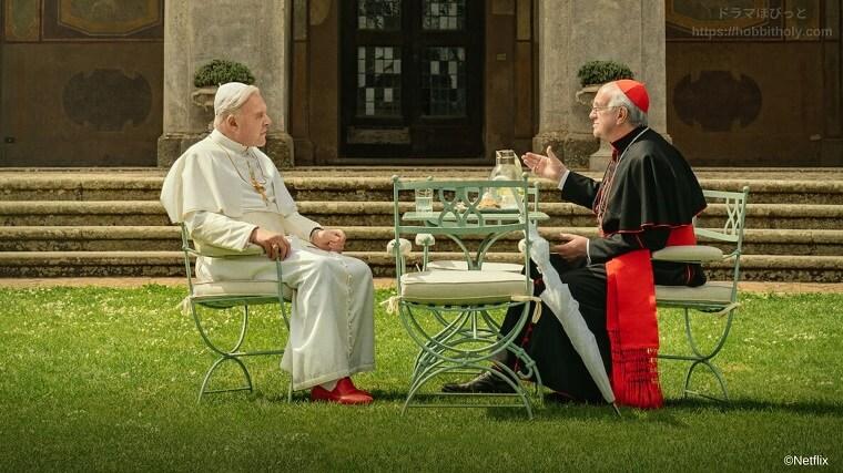 二人のローマ教皇
