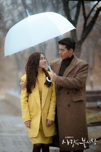 愛の不時着 雨の中 恋する人たち